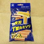 【続】ニッケンかみそり YT-7 1枚刃T型カミソリ 7本入