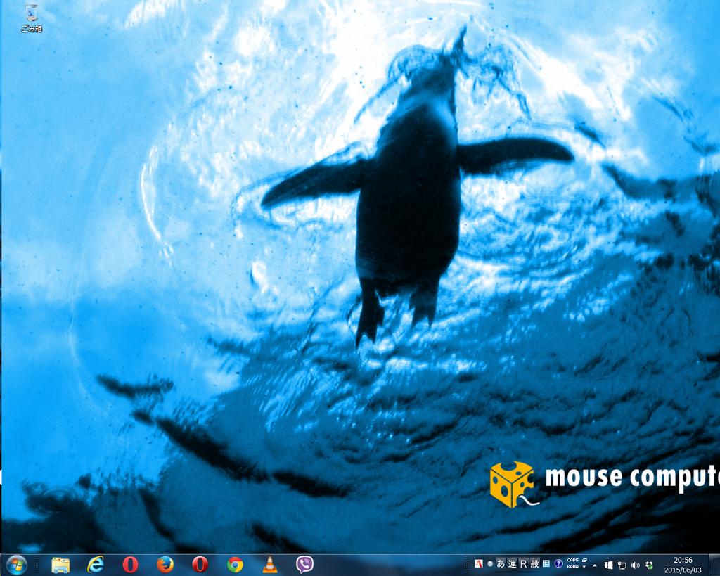 7月29日(水)、Windows10がやってくる